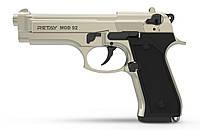 Пистолет стартовый Retay Mod.92 (Satin) 9мм