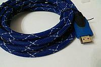 Шнур штекер HDMI на штекер HDMI длина 3м,сетка,цвет синий