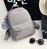 Рюкзак женский кожаный со строчкой и меховым помпоном (серый)