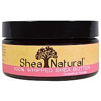 Shea Natural, 100% взбитое масло ши, грейпфрут-помело, 6,3 унций (178 г)