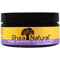 Shea Natural, 100% взбитое масло ши, лаванда-розмарин, 6,3 унций (178 г)