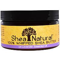 Shea Natural, 100% взбитое масло ши с эфирным маслом лаванды, 3,2 унции (90 г)