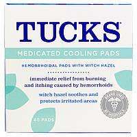 Tucks, Медицинские охлаждающие тампоны, 40 тампонов