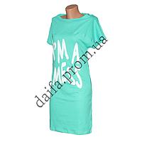 Молодежное трикотажное платье 82-1 оптом в Одессе.
