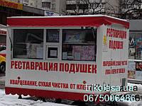 Киоск торговый в Одессе