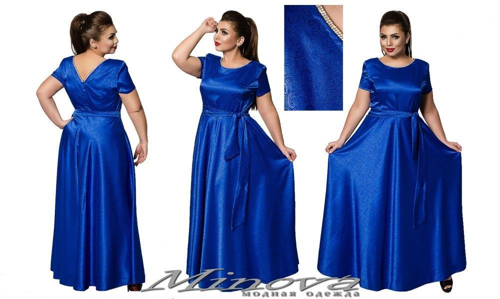 """Женское нарядное синее атласное батальное длинное платье.  Арт-8061/4 - Интернет-магазин """"Ledi-Moda"""" в Одессе"""