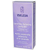 Weleda, Лавандовое расслабляющее масло для тела, 3,4 жидких унций (100 мл)