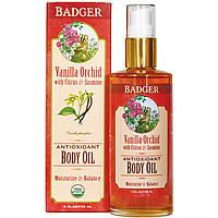 Badger Company, Масло для тела с антиоксидантами, ванильная орхидея, 118 мл (4 жидких унций)