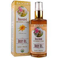 Badger Company, Масло для тела, без запаха, 118 мл (4 жидких унций)