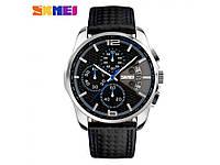 Эргономичные мужские часы Skmei Spider 9106 на руку. Отличный дизайн. Хорошее качество. Доступно. Код: КГ1000