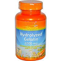 Thompson, Гидролизованный желатин, 2000 мг, 60 таблеток