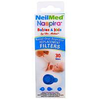NeilMed, Naspira, аспиратор для носовой и ротовой полости сменные фильтры, для детей, 30 шт.