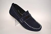 Замшевые мокасины мужские синие Rosso Avangard. M1 Blu Vel, фото 1