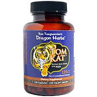 Dragon Herbs, Tom Kat, мощный цзин-тоник для мужчин, 250 мг, 100 капсул