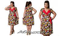 Женское летнее цветное платье батал с красным воротником.  Арт-8064/4