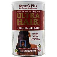 Natures Plus, Густой коктейль Ультра волосы, французская ваниль, 1 фунт (454 г)