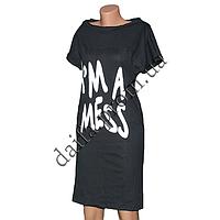 Молодежное трикотажное платье 82-3 оптом в Одессе.