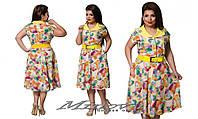 Женское летнее цветное платье батал Анита  (желтое).  Арт-8066/4