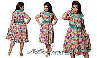 Женское летнее цветное платье батал Анита  (ментол).  Арт-8066/4
