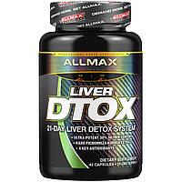 ALLMAX Nutrition, Средство детоксикация печени, 42 капсулы
