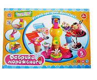 Пластилин масса для лепки набор для творчества Мороженое MK 0078 Киев