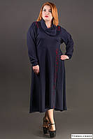 Платье большого размера-темно синего цвета