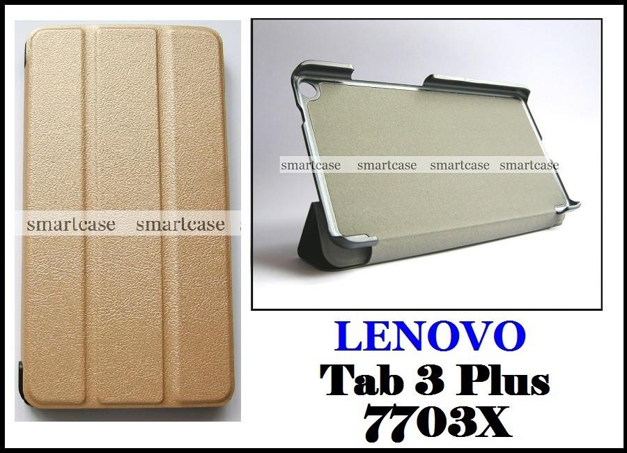 Золотой чехол на Lenovo Tab 3 plus 7703X, чехол книжка TFC эко кожаный