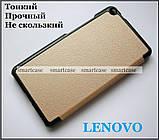 Золотой чехол на Lenovo Tab 3 plus 7703X, чехол книжка TFC эко кожаный, фото 6