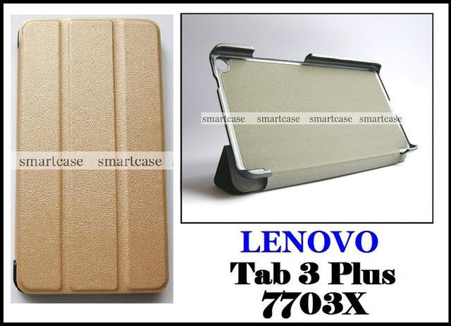 Lenovo tab 3 plus чехол золотой