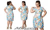 Женское бирюзовое платье-бочонок больших размеров.  Арт-8068/4