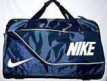 Спортивные дорожные сумки БОЛЬШИЕ 60х36 (ассортимент), фото 3