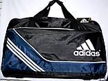 Спортивные дорожные сумки БОЛЬШИЕ 60х36 (ассортимент), фото 4