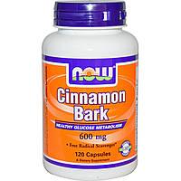 Now Foods, Кора корицы, 600 мг, 120 капсул