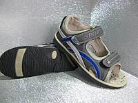 Сандалии,босоножки детские серые на мальчика 34р.36р.