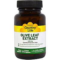 Country Life, Экстракт листьев оливы, 150 мг, 60 вегетарианских капсул