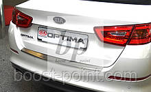 Защитная хром накладка на задний бампер с загибом Kia Optima III FL (киа оптима 2013+)