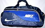 Спортивні дорожні сумки СЕРЕДНІ 57х29 (асортимент), фото 2