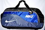 Спортивні дорожні сумки СЕРЕДНІ 57х29 (асортимент), фото 4