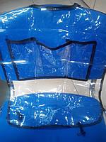 Универсальный силиконовый  чехол для кресла