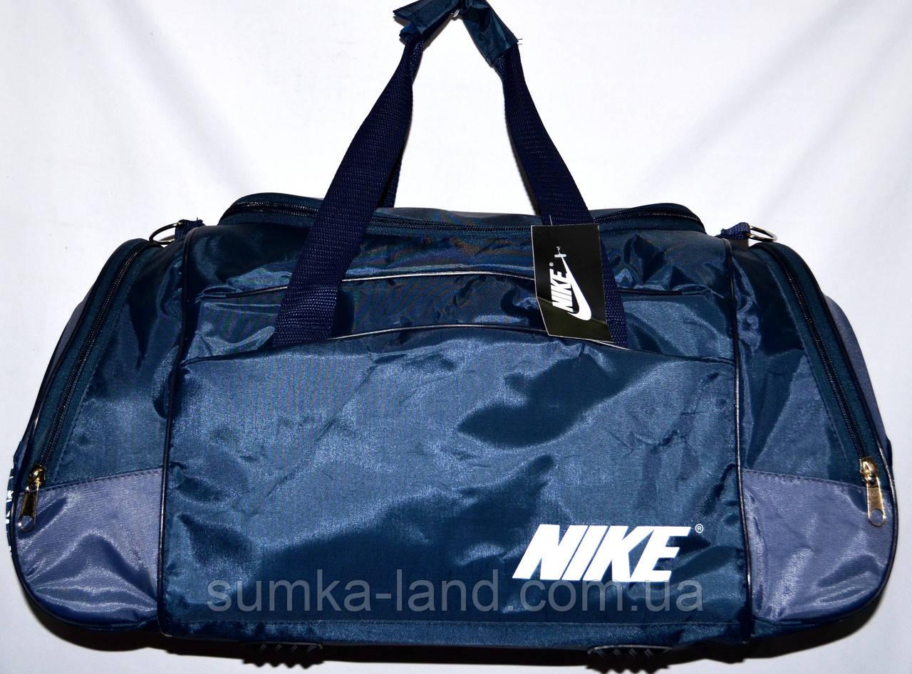 4c934137edd7 Спортивные дорожные сумки маленькие 56х29 (ассортимент): продажа ...