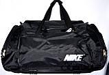 Спортивные дорожные сумки СРЕДНИЕ 61х31 (ассортимент), фото 3