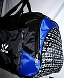 Спортивные дорожные сумки СРЕДНИЕ 61х31 (ассортимент), фото 8