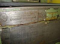 16К25Г, рмц 1500мм - Станок токарный облегченный с выемкой в станине