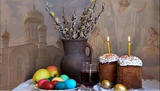 Шановні колеги! Щиро Вітаємо Вас з Великоднем!
