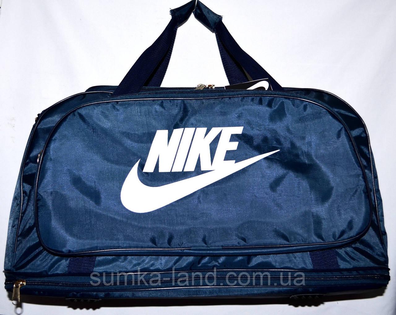 Спортивные дорожные сумки СРЕДНИЕ 53х29 (ассортимент)