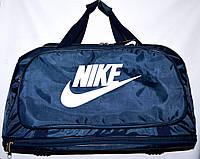 Спортивные дорожные сумки СРЕДНИЕ 53х29 (ассортимент), фото 1