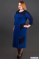 Платье женское ярко синего цвета-54,56,58,60