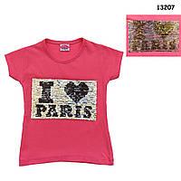 Футболка I love Paris для девочки (двусторонние пайетки). 86, 98, 110 см
