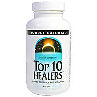 Source Naturals, 10 ведущих целителей, активное питание для хорошего самочувствия, 120 таблеток