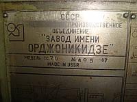 ТС 70 - токарный станок универсальный